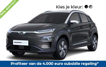 Hyundai Kona Electric private lease yourlease