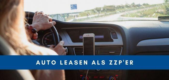 Met je private lease auto naar het buitenland 1