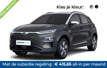 Private lease Hyundai Kona Electric