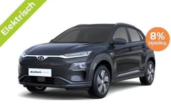 Hyundai Kona e 0909
